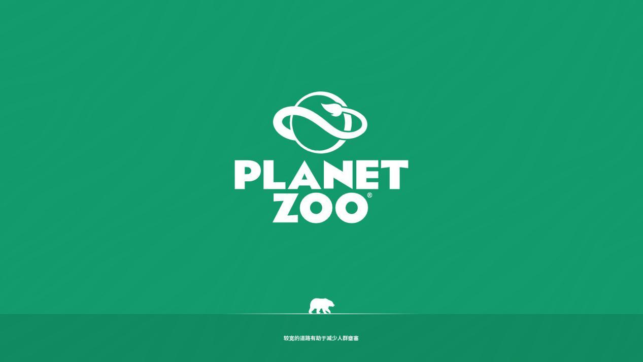 《动物园之星》评测:没有人能抗拒毛茸茸!