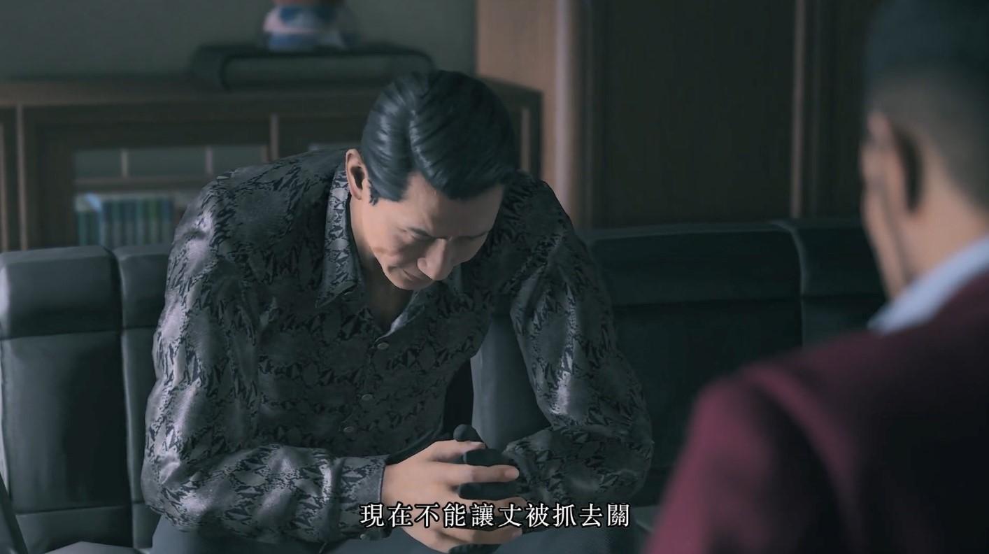 《如龙7》新剧情介绍视频 还新增加了中文旁白