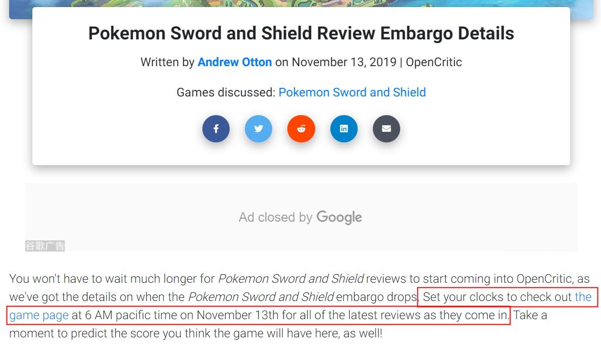 《宝可梦:剑/盾》媒体评分将于11月13晚10点解禁