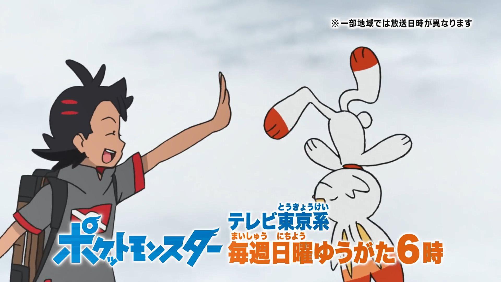 《宝可梦》新动画宣传片公开皮神十万伏特警告!