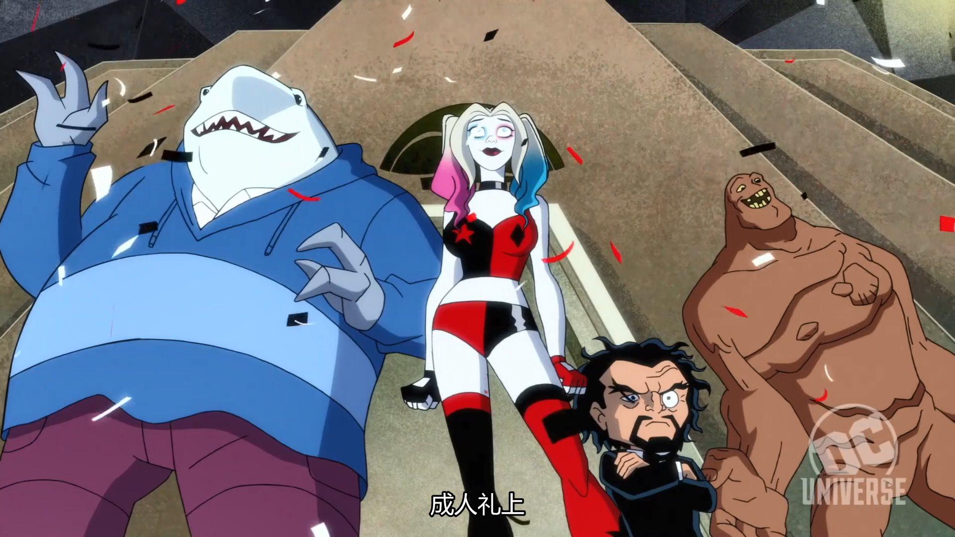 小丑女动画版_DC动画《哈莉·奎茵》完整预告:小丑只爱蝙蝠侠_3DM单机