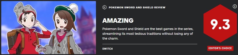 《宝可梦:剑/盾》媒体评分解禁 获IGN 9.3分好评