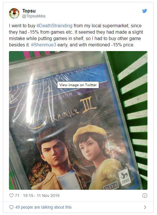 外媒报道《莎木3》已为Kickstarter支持者发货