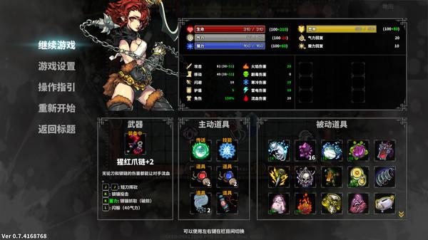 Roguelike动作冒险游戏《斩妖Raksasi》PC配置一览