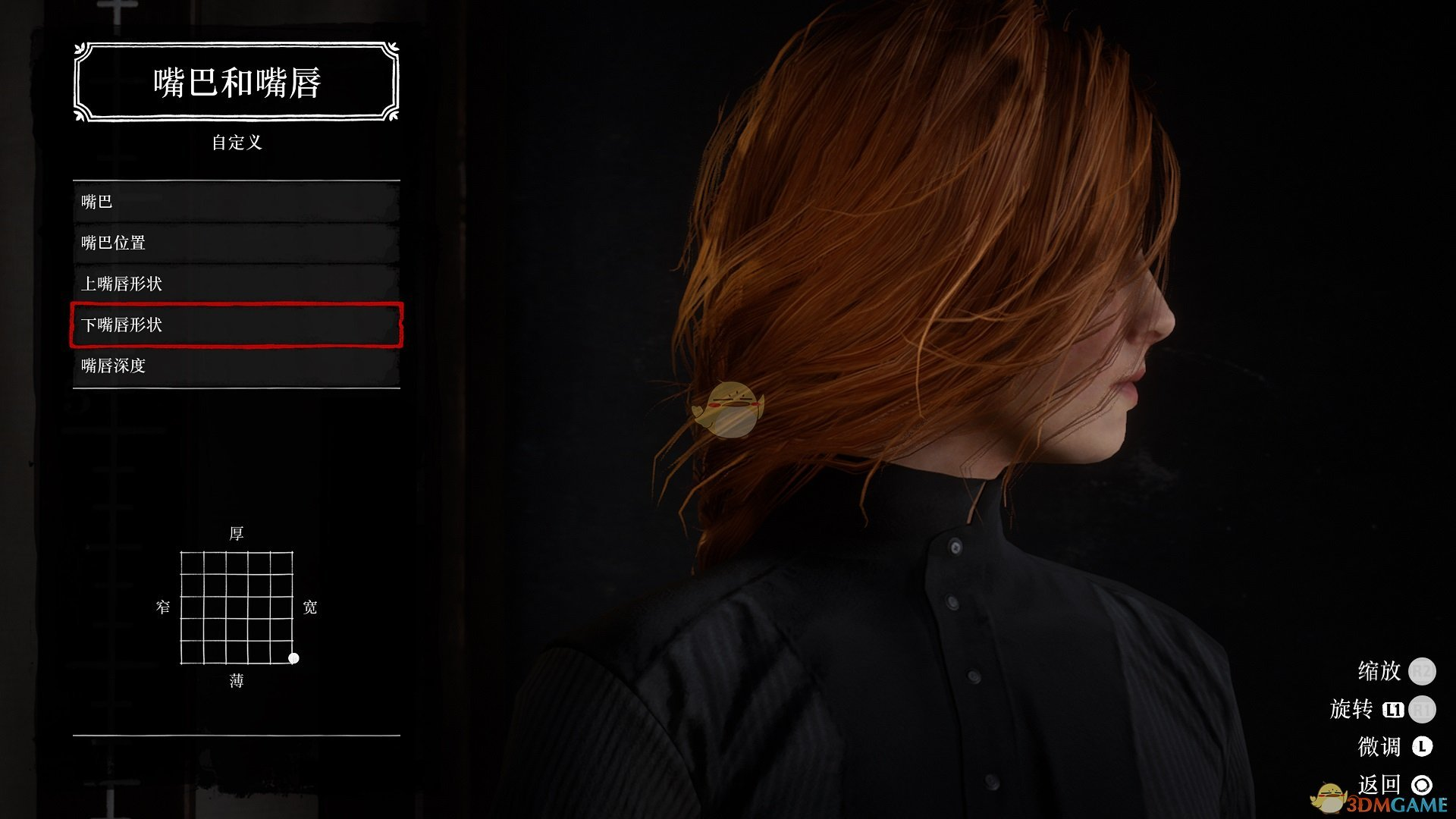 《荒野大镖客2》大众审美女性捏脸数据及效果图分享