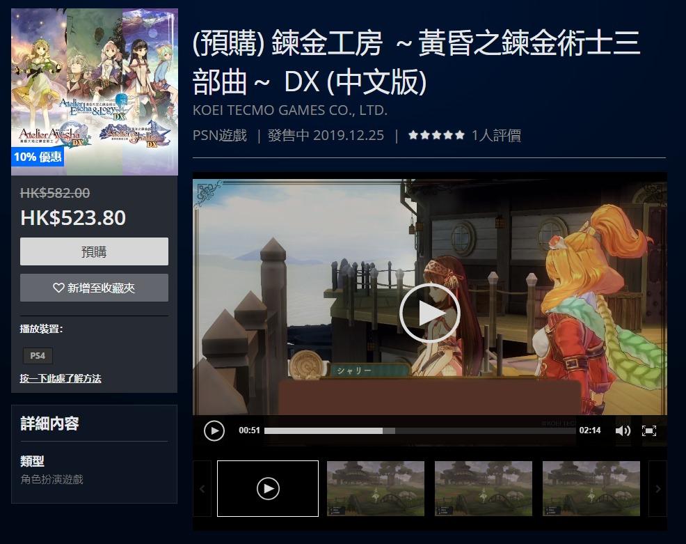 吼狸月报【12月】:但丁是大乱斗第五个DLC角色你信不信?