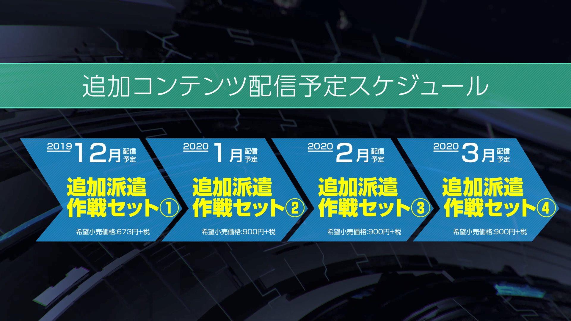 《SD高達G世紀:火線縱橫》DLC宣傳片 多款機體將參戰