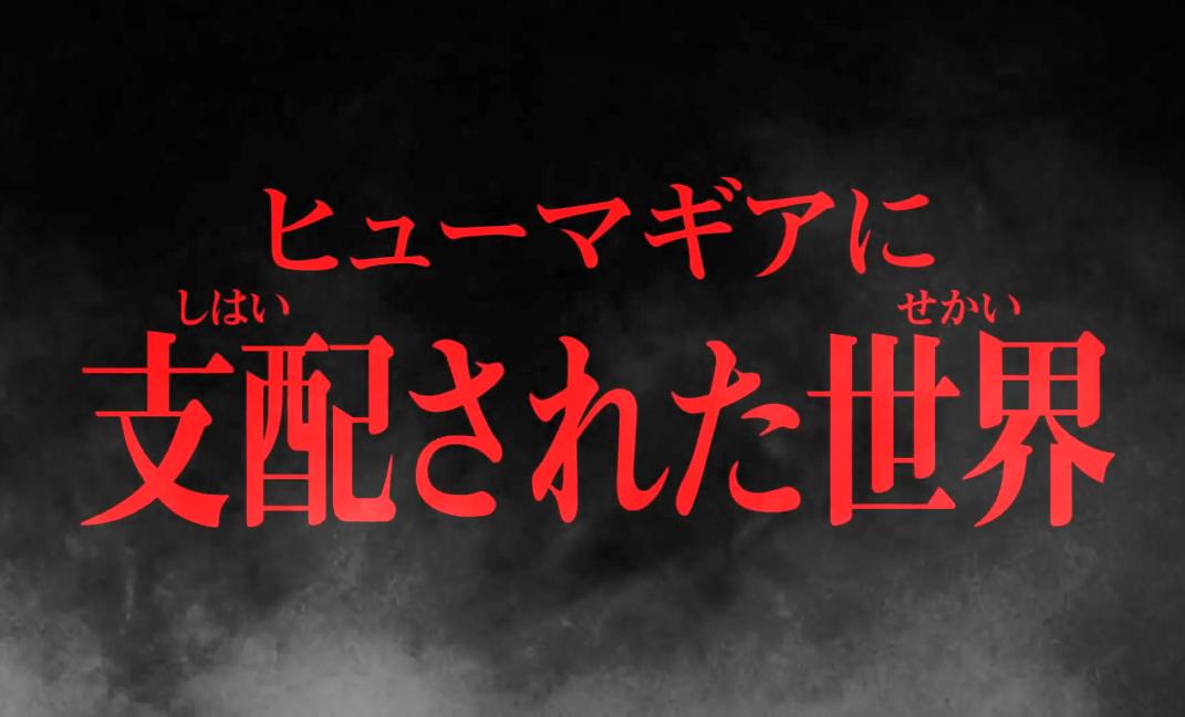 雙雄集結!《假面騎士令和初代》12月新劇場版預告公布