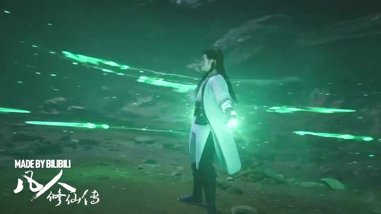 《凡人修仙传》动画曝特效展示PV 男主形象首曝