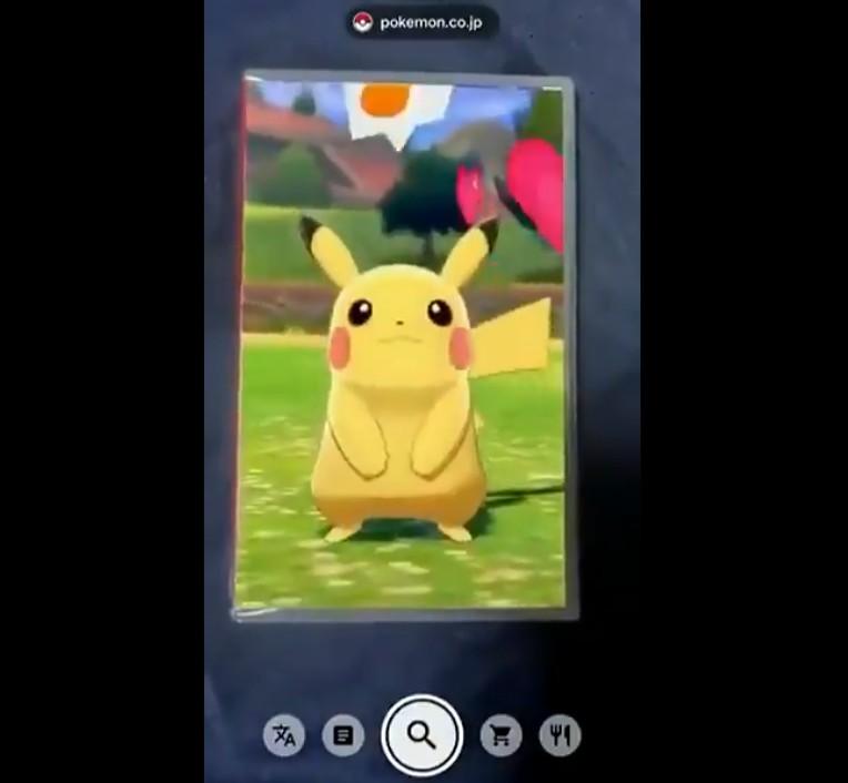 谷歌Lens扫描《宝可梦:剑/盾》实体包装 有彩蛋广告