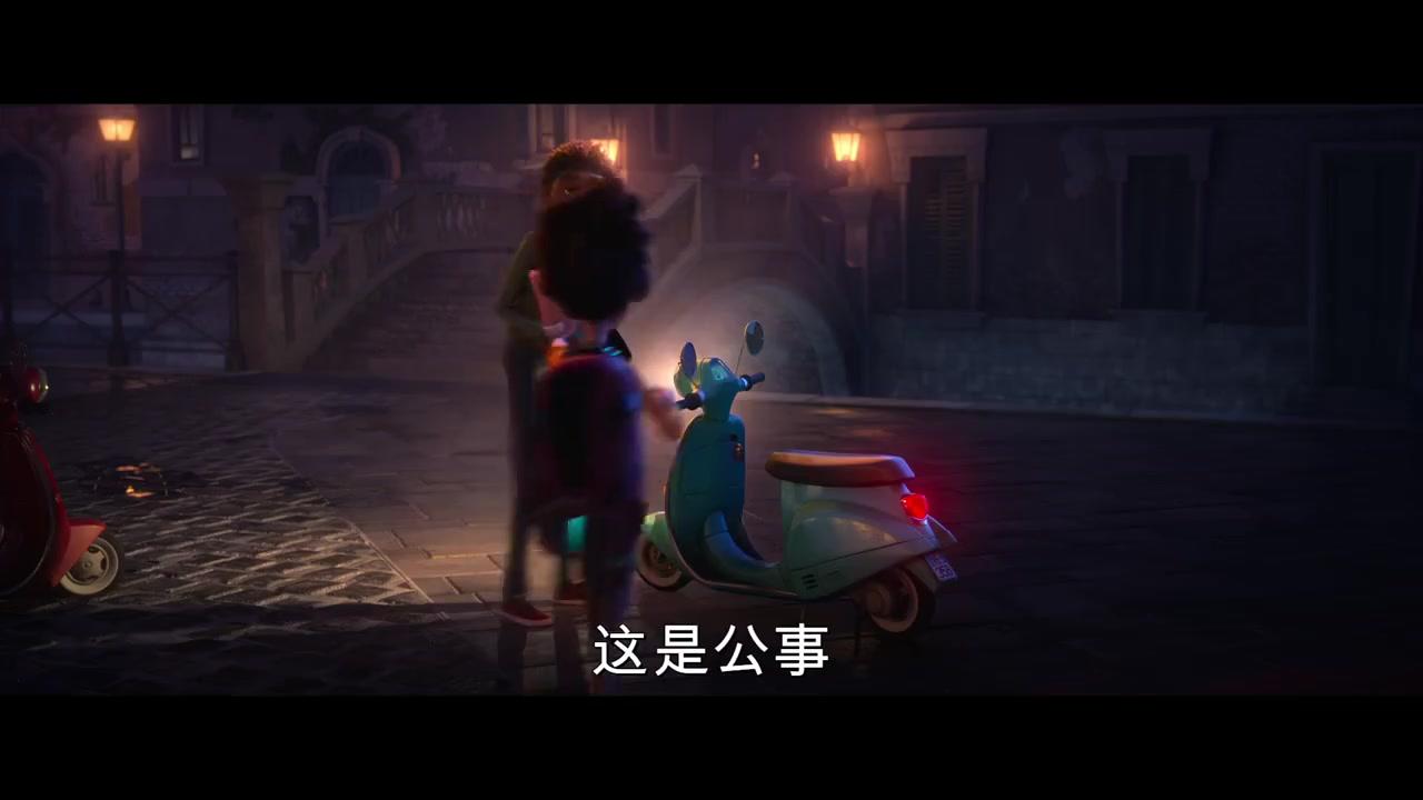 动画电影《变身特工》酷炫中文预告片公布