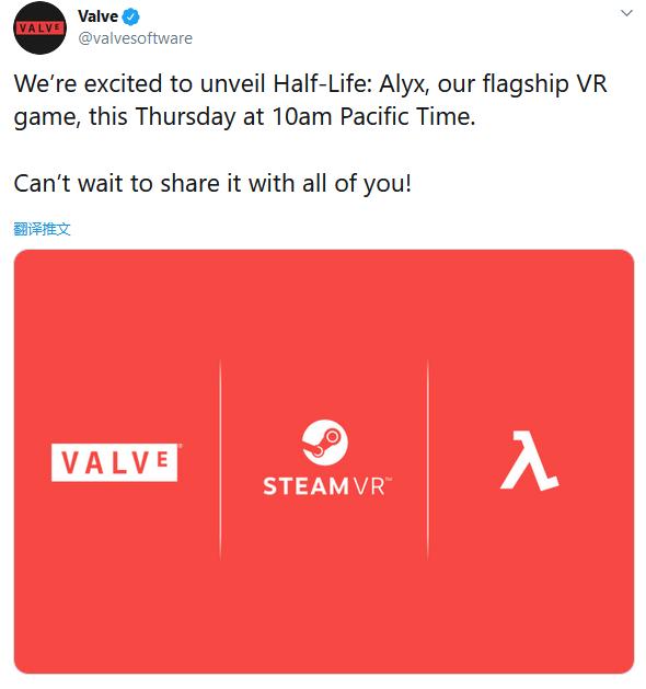 V社公布《半条命》VR旗舰新作 22日带来更多资讯