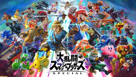 該玩還得玩!任天堂大亂斗日本企業對抗賽名單驚現索尼互娛