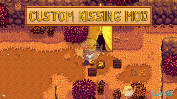 《星露谷物语》尽情接吻MOD