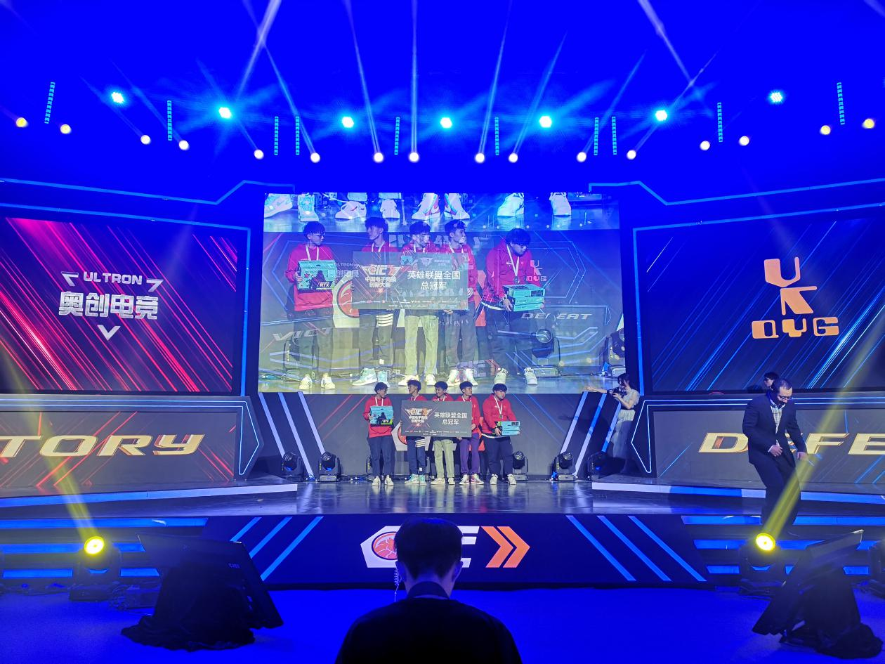 中国电子竞技创新大赛:当剪纸和电竞相遇