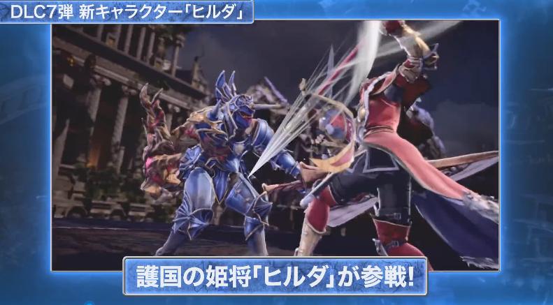 《灵魂能力6》第二季11月25日开启 霸王丸将参战!