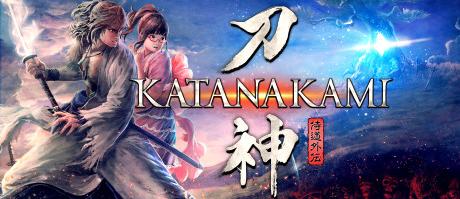 《侍道外传:刀神》中文免安装版