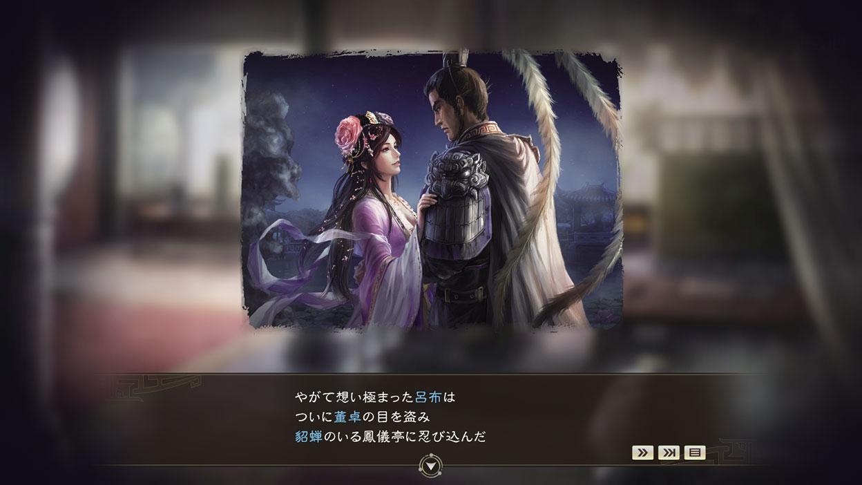 《三國志14》新情報透露 玩家能親自創造自己的歷史
