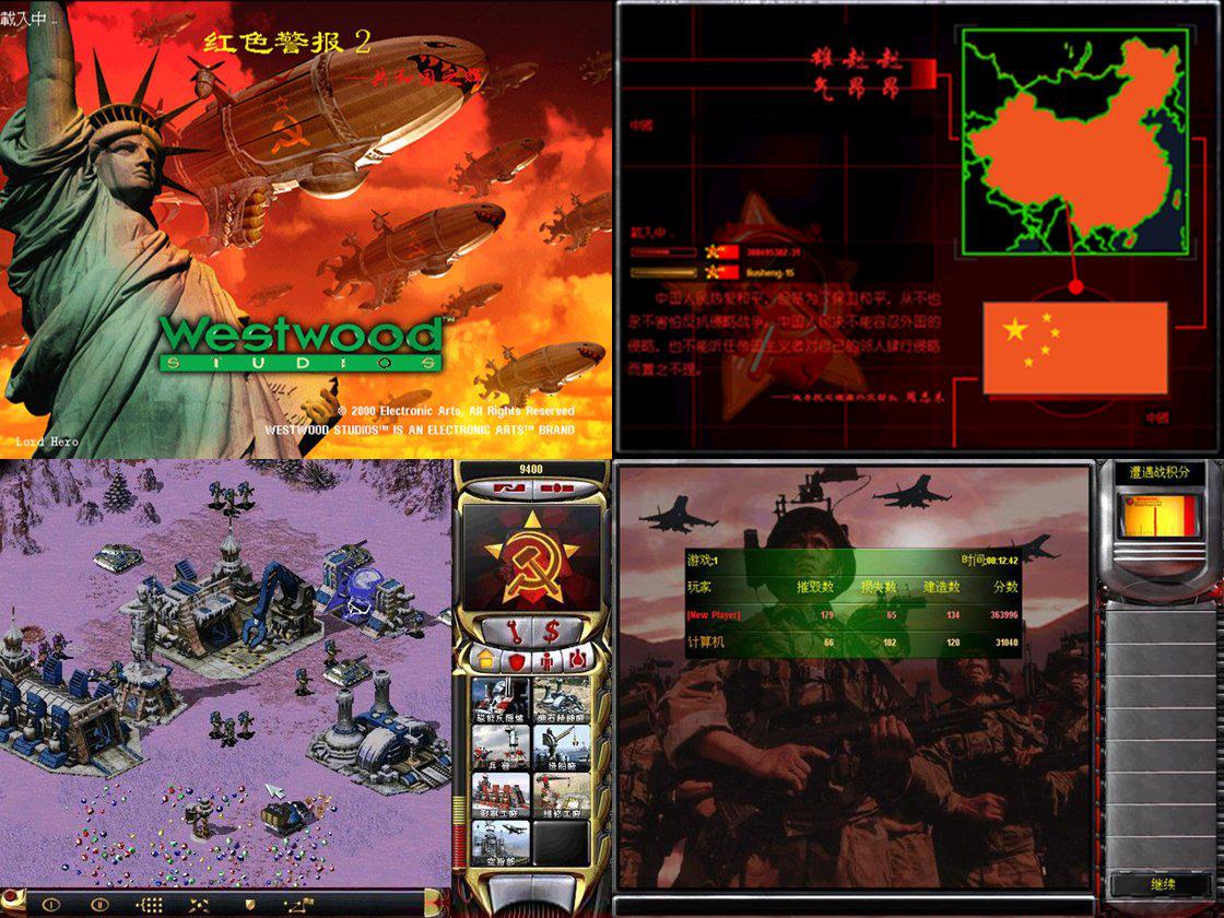 游戏历史上的今天:《命令与征服:红色警戒》在北美发售