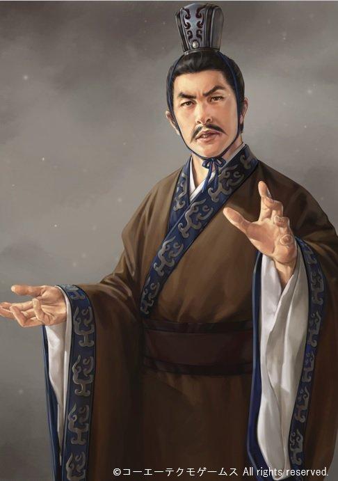 《三国志14》新武将吕公介绍 善于山战被程普斩杀