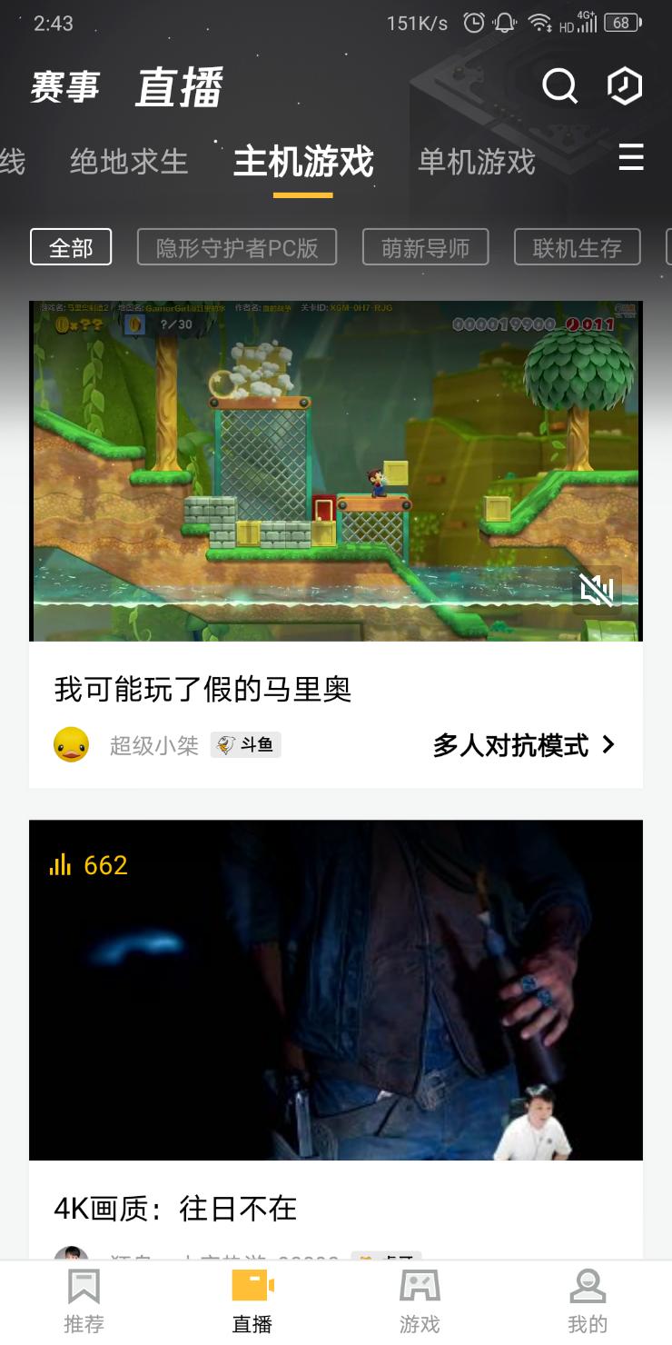 许久不见 WeGame最近还好嘛