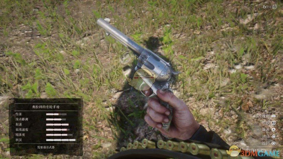 《荒野大镖客2》武器熟练度作用介绍