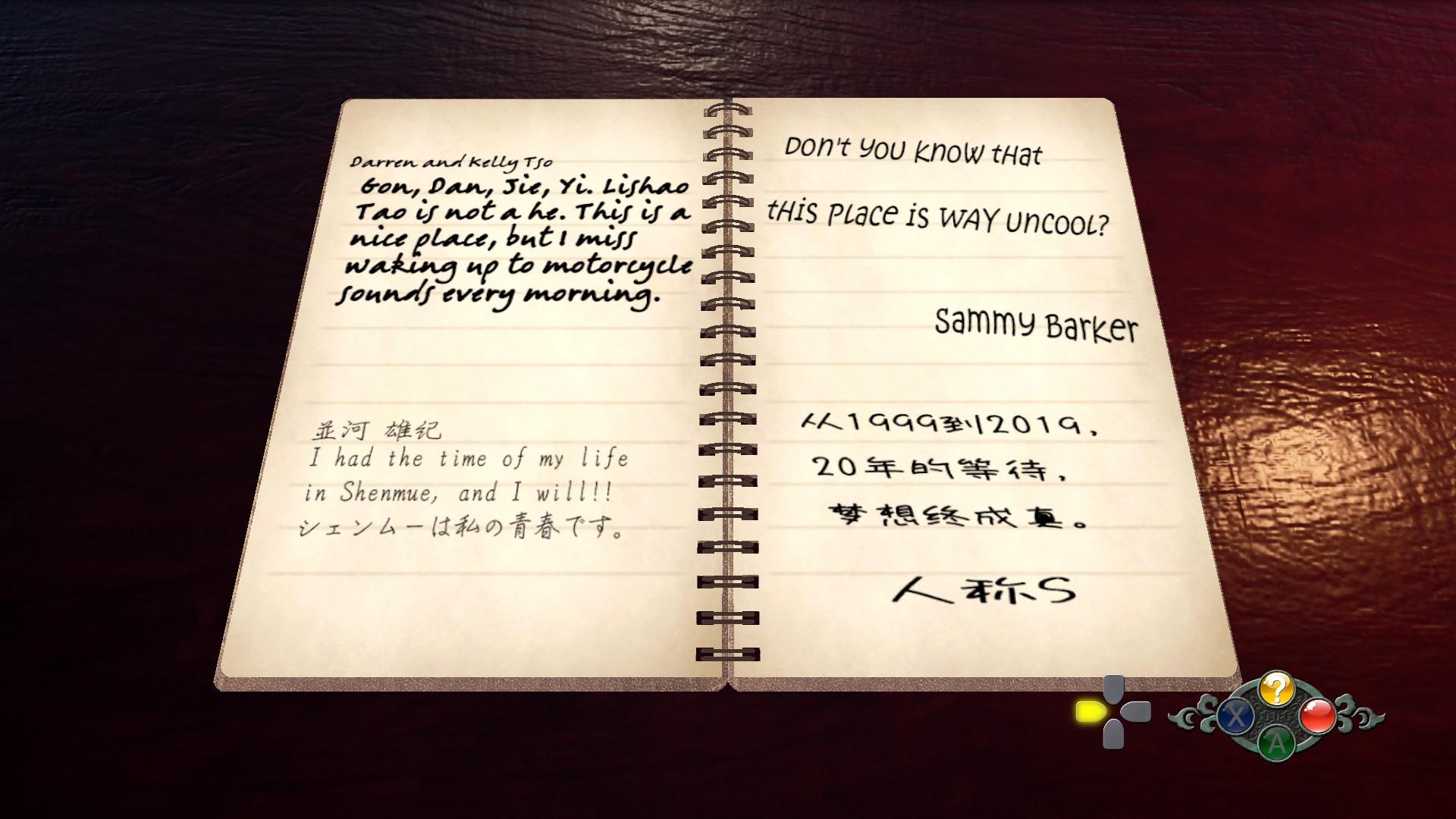 《莎木3》评测:你的情怀还在保质期吗?