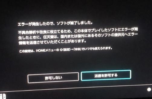 多玩家反映宝可梦剑盾死机严重问题 任天堂回复目前不能确认