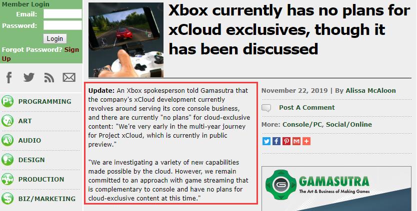 xCloud独占游戏?微软再次声明目前没有开发计划