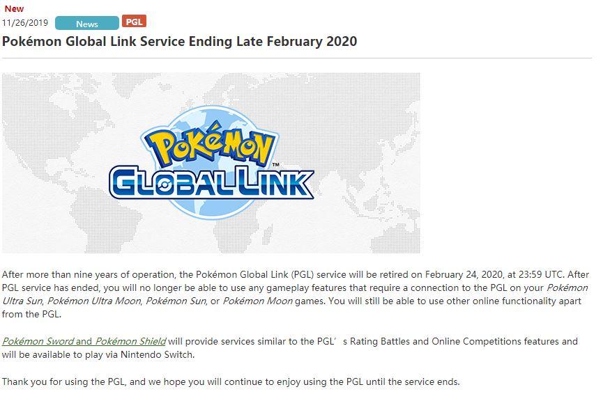宝可梦全球连线服务2020年2月24日关停 《剑/盾》不受影响