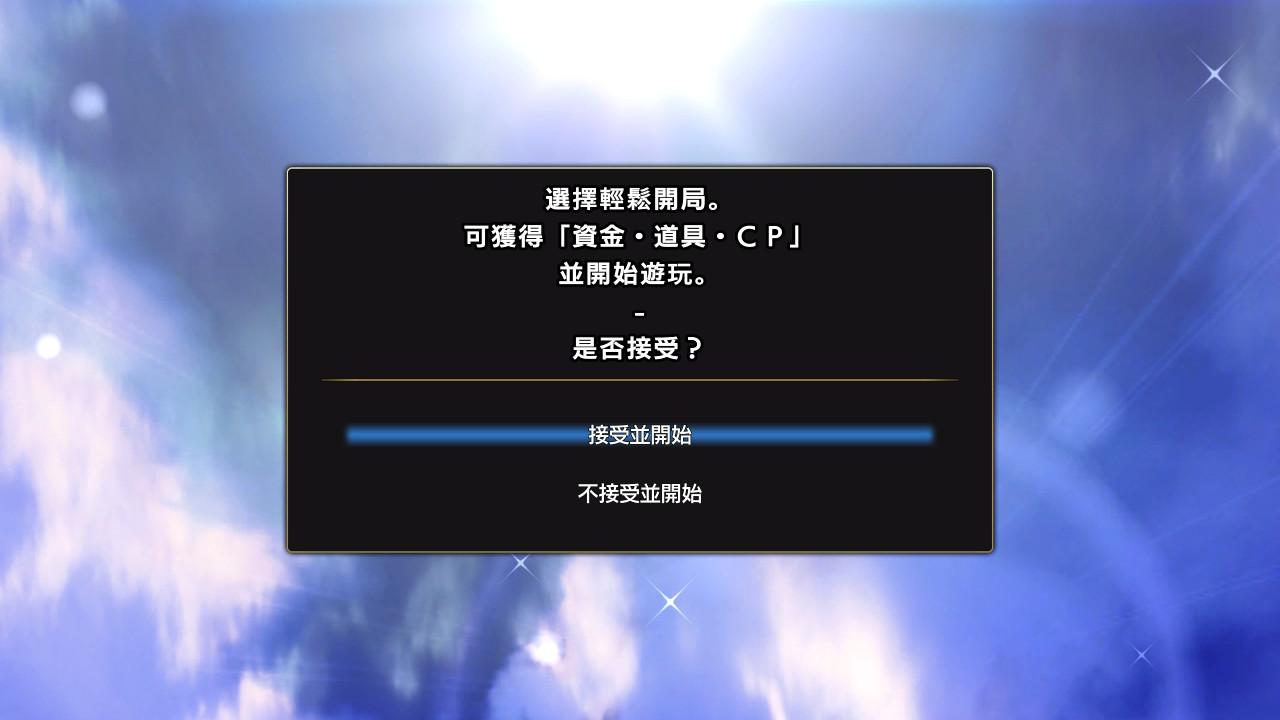 """《梦幻模拟战1+2》评测:在老玩家眼里""""可能还不如手游"""""""