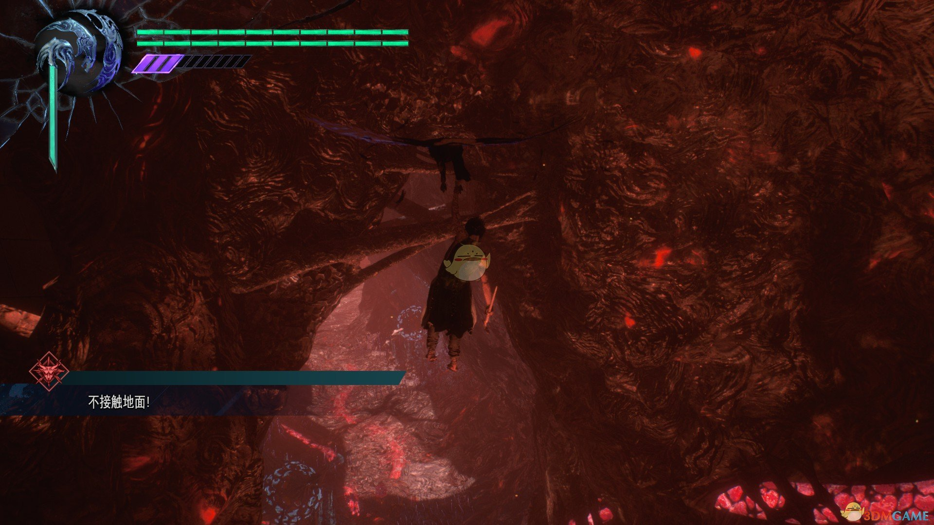 《鬼泣5》隐藏任务10攻略