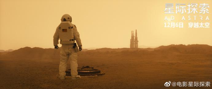 《星际探索》搏命太空版预告 横跨四大星球寻父救世