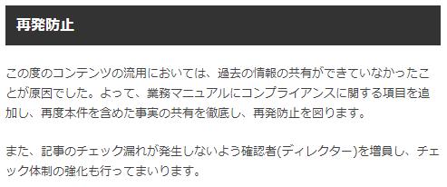 日本最大游戏攻略站道歉!被曝盗用宝可梦玩家1905页攻略
