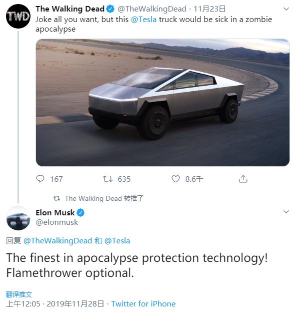 《行尸走肉》称电动皮卡是末日逃生利器 马斯克考虑安上火焰喷射枪