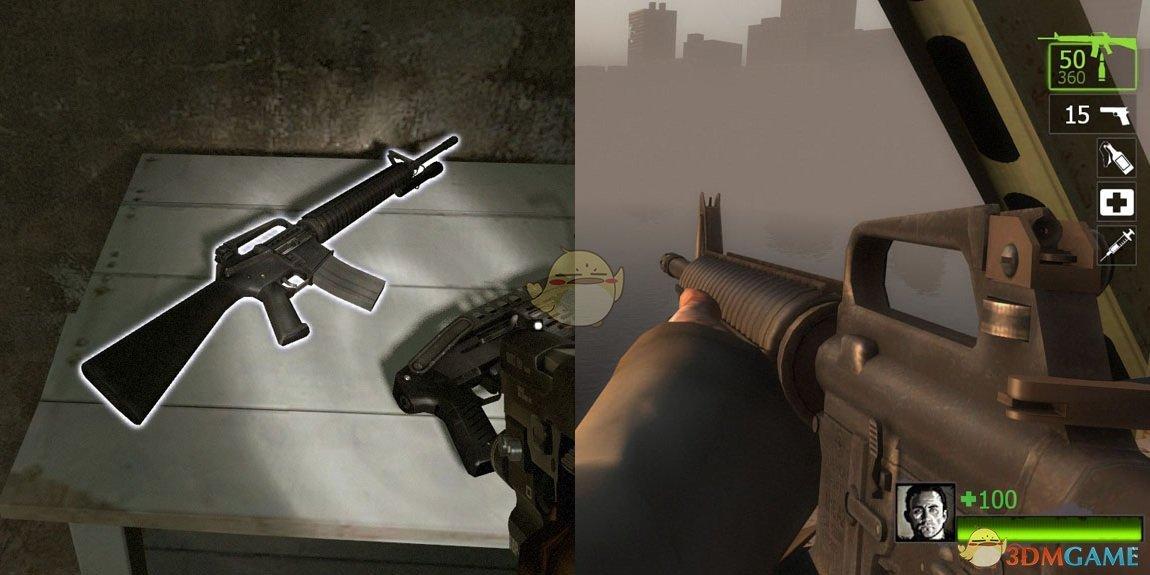 《求生之路2》突击步枪属性效果详解