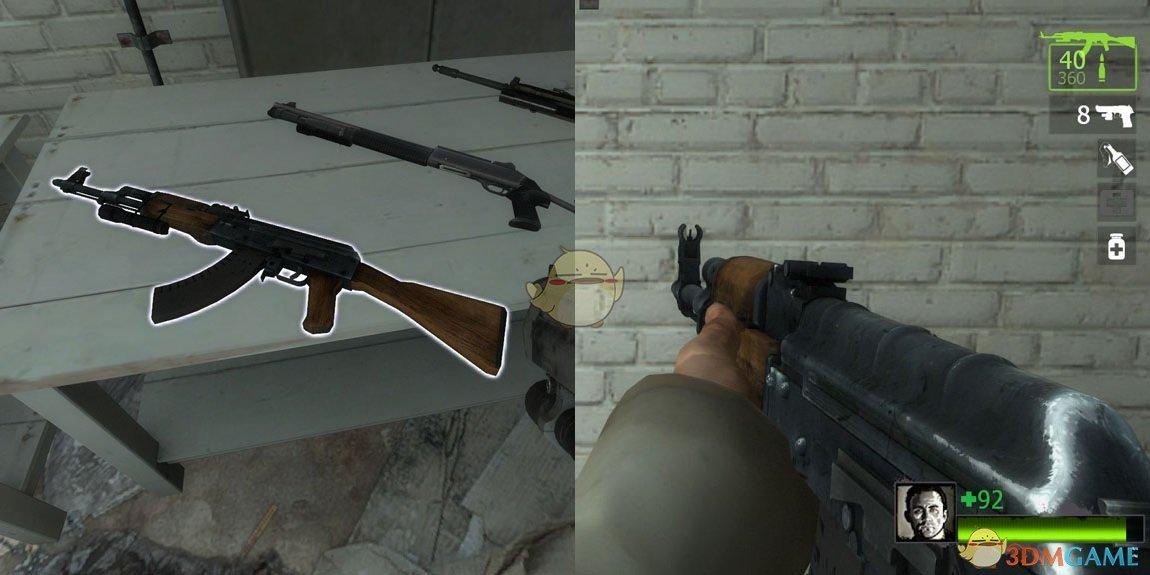 《求生之路2》AK-47属性效果详解