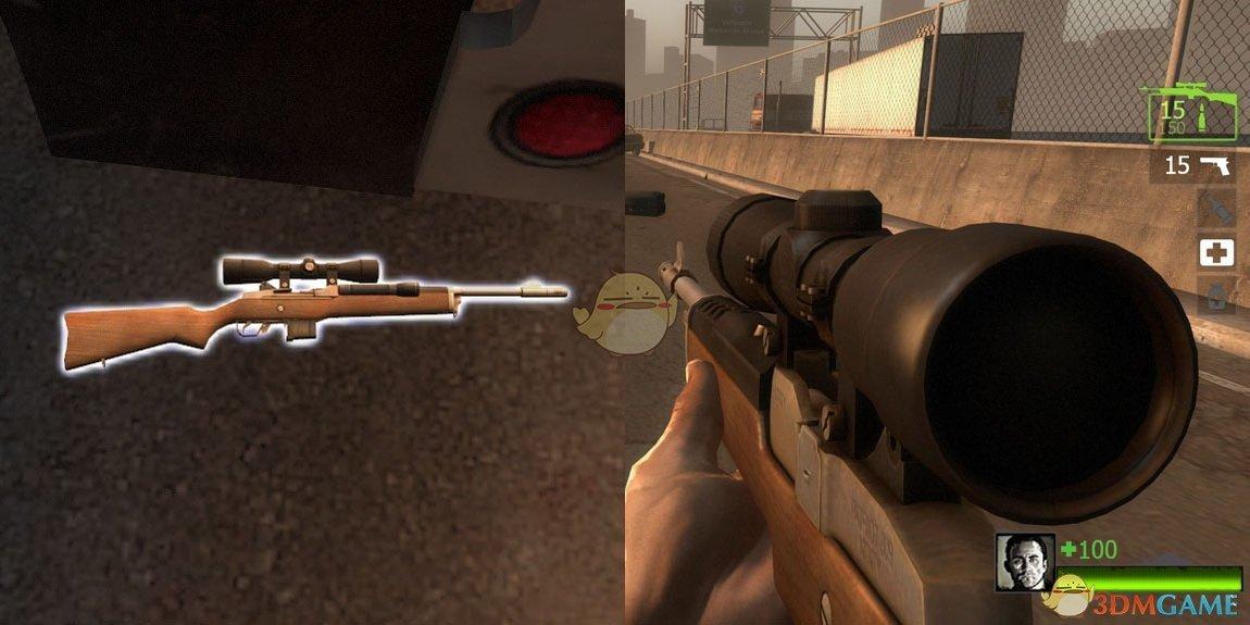 《求生之路2》猎枪属性效果详解
