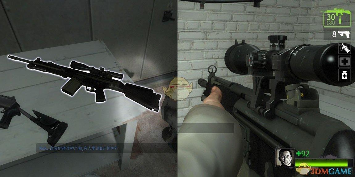 《求生之路2》军用狙击步枪属性效果详解