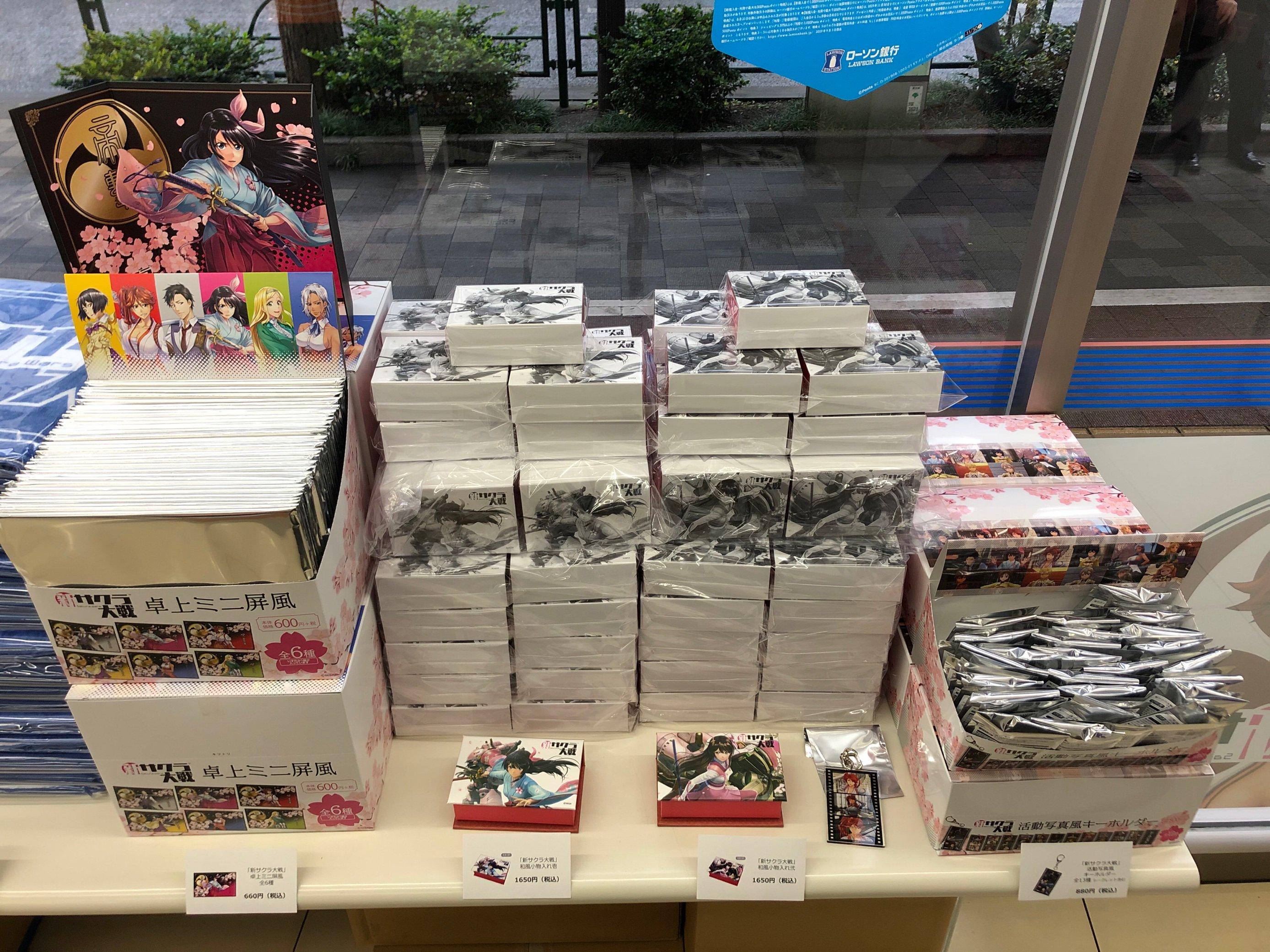 《新樱花大战》公开新截图 日本罗森店售卖相关周边