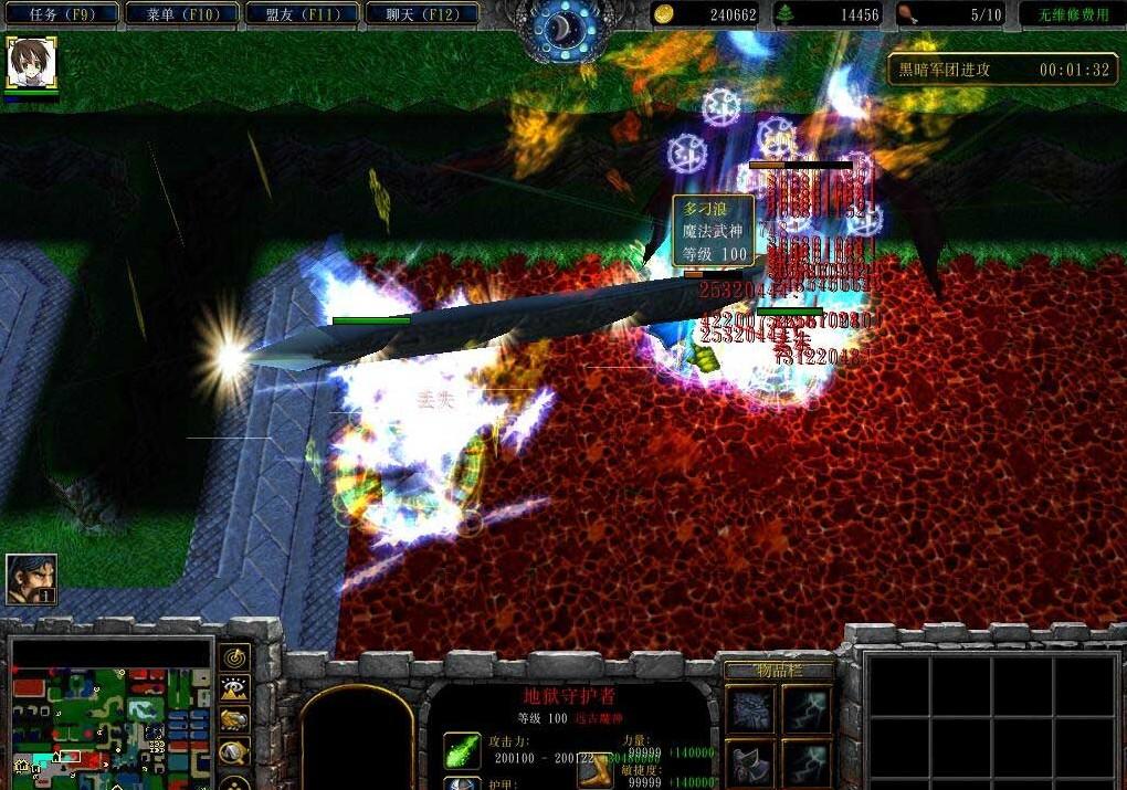 《秩序之战》v2.3正式版[war3地图]