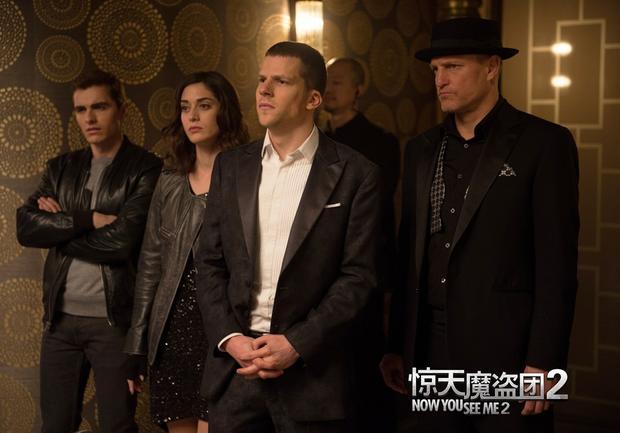 《惊天魔盗团3》已进入筹备阶段 卷福有望加盟