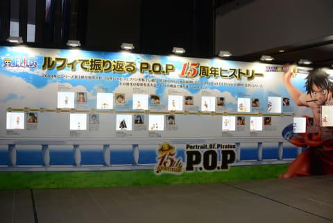 P.O.P.《海贼王》高端手办15周年展精品赏析 刻画细致入微