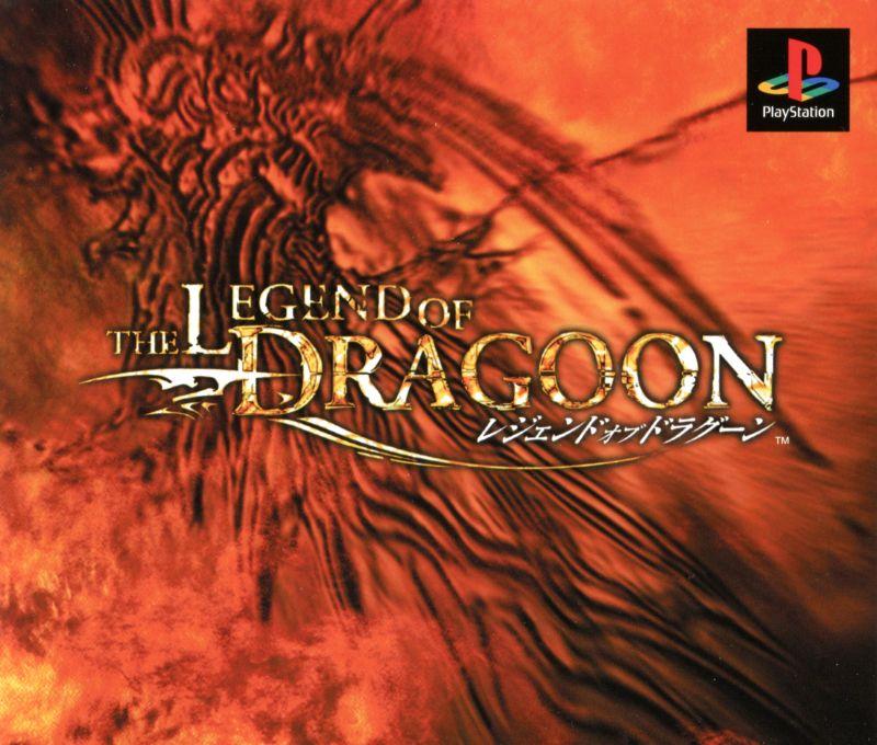 游戏历史上的今天:《龙骑士传说》在日本发售
