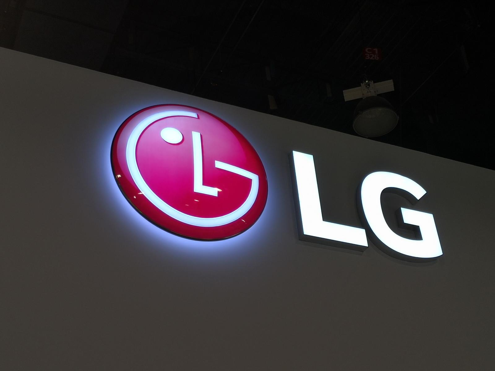 LG折叠屏设计专利曝光 与华为Mate X极为相似