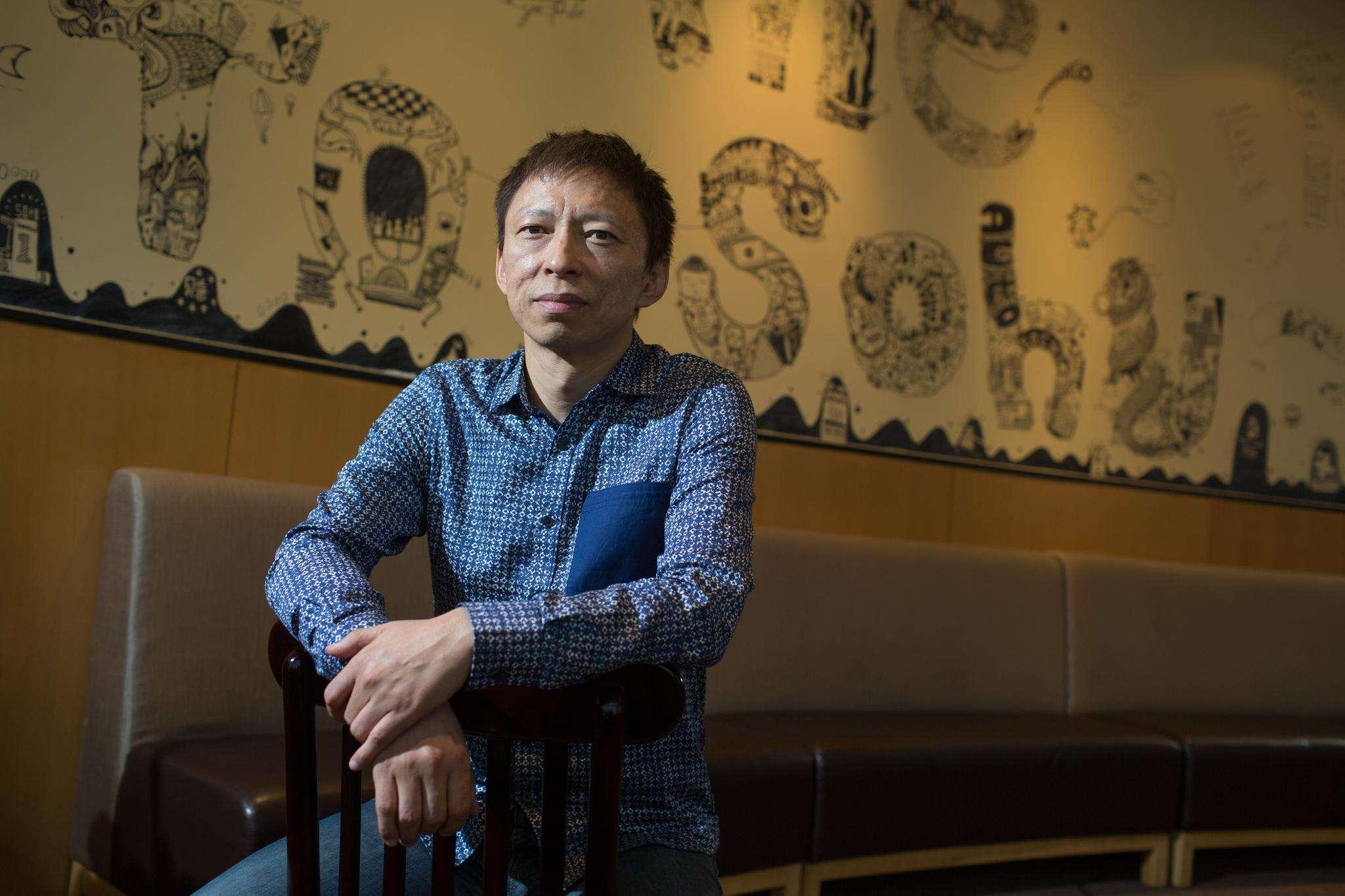 张朝阳回应搜狐员工迟到罚500:效果不错 可以再严些