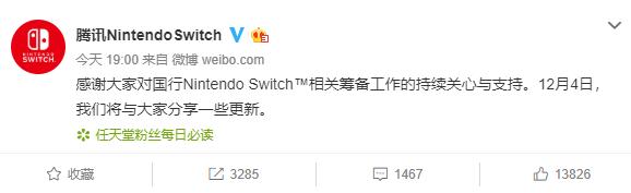 3DM晚报|国行Switch后天更新情报 刺客信条新作PS5同时发布