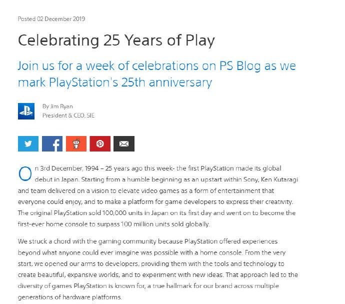 12月3日索尼PS主机25岁生日 游戏音乐大奖即将揭晓
