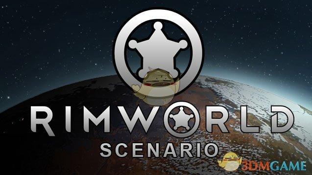 《边缘世界》丧尸攻击v1.0 MOD