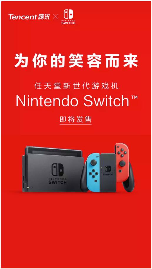 国止版Switch配件京东上架 Pro手柄售价459元